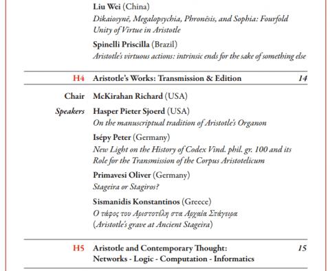 亞里斯多德2400年世界大會官網議程表